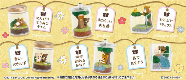 Rilakkuma - Hachimitsu no Mori no Terrarium 6Pack BOX(Released)(リラックマ はちみつの森のテラリウム 6個入りBOX)