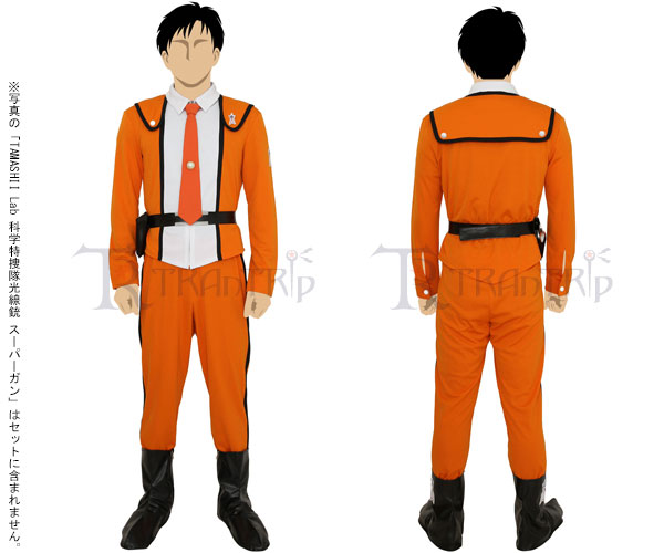 TranTrip Ultraman - Science Special Search Party Costume Set / UNISEX - M(Released)(トラントリップ ウルトラマン 科学特捜隊コスチュームセット / ユニセックス M)