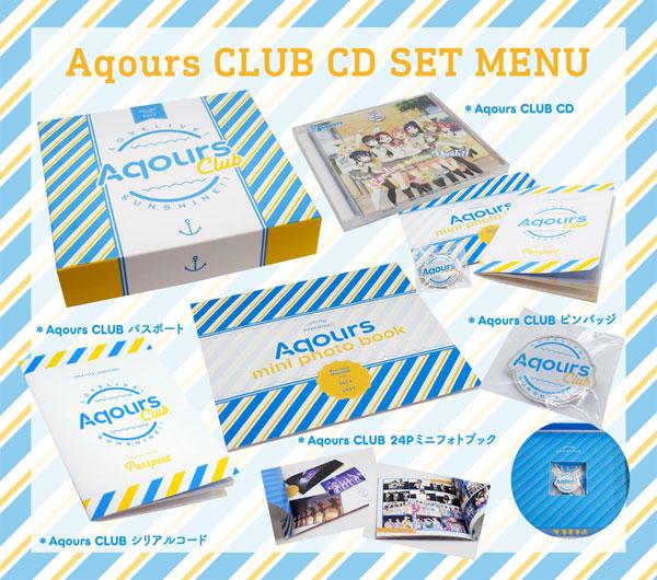 【特典】CD Aqours / ラブライブ!サンシャイン!! Aqours CLUB CD SET [期間限定生産]([Bonus] CD Aqours / Love Live! Sunshine!! Aqours CLUB CD SET [Limited Pressing Edition](Released))