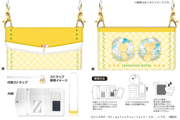Cardcaptor Sakura - Bag-shaped Smartphone Case for Multiple Size 02 M(Released)(「カードキャプターさくら」バッグ型スマホケース for マルチサイズ02 M)