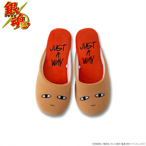 Gintama - Justaway Slippers(Released)(銀魂 ジャスタウェイスリッパ)