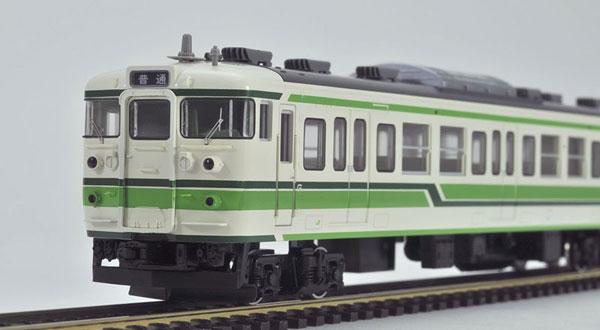 HO-9022 JR 115 1000系近郊電車(新潟色・L編成)セット(4両)[TOMIX]【送料無料 HO-9022 115】《取り寄せ※暫定》, nine store:29d64096 --- sunward.msk.ru