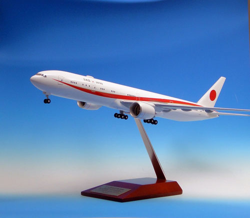 1/200 777-300ER N509BJ Next Government Exclusive Aircraft Snap-fit Model w/WiFi Radome' Gear(Released)(1/200 777-300ER N509BJ 次期政府専用機 WiFiレドーム・ギアつき スナップフィットモデル)