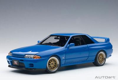 1/18 日産 スカイライン GT-R (R32) V-Spec II チューンド・バージョン ブルー[オートアート]《取り寄せ※暫定》