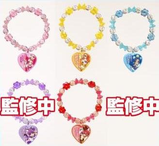 キラキラ☆プリキュアアラモード プリキュアブレス2 8個入りBOX(KiraKira Precure A La Mode - PreCure Bracelets Part.2 8Pack BOX(Released))