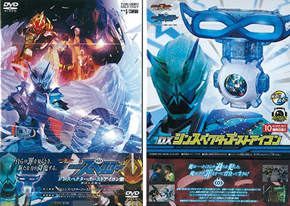 DVD Ghost RE:BIRTH Kamen Rider Specter Shin Specter Ghost Eyecon Edition(Released)(DVD ゴーストRE:BIRTH 仮面ライダースペクター シンスペクターゴーストアイコン版)