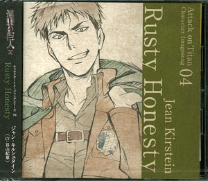 "CD TV Anime ""Attack on Titan"" Character Image Song Series Vol.04 ""Rusty Honesty"" Jean Kirstein(Back-order)(CD 進撃の巨人 キャラクターイメージソングシリーズ Vol.04 「Rusty Honesty」 ジャン・キルシュタイン)"
