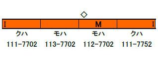 30643 完成品モデル JR113系7700番台(40N体質改善車・小浜線色・W1編成)4両編成セット(動力付き)[グリーンマックス]【送料無料】《取り寄せ※暫定》