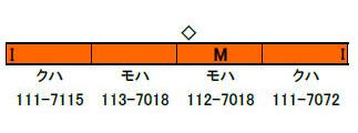 30645 完成品モデル JR113系7000番台(40N体質改善車・阪和線)基本4両編成セット(動力付き)[グリーンマックス]【送料無料】《取り寄せ※暫定》