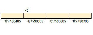 憧れ 30651 完成品モデル 30105編成) 西武30000系(新宿線・ 30105編成) 増結用中間車4両セット(動力無し)(再販)[グリーンマックス]【送料無料 30651】《取り寄せ※暫定》, チタシ:cc65a758 --- canoncity.azurewebsites.net
