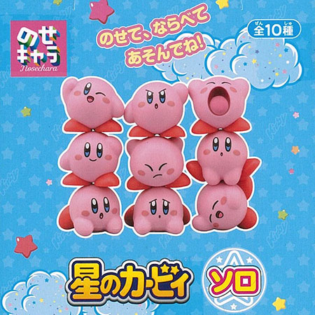 NOS-58 NoseChara - Hoshi no Kirby Solo 8Pack BOX(Back-order)(NOS-58 のせキャラ 星のカービィ ソロ 8個入りBOX)