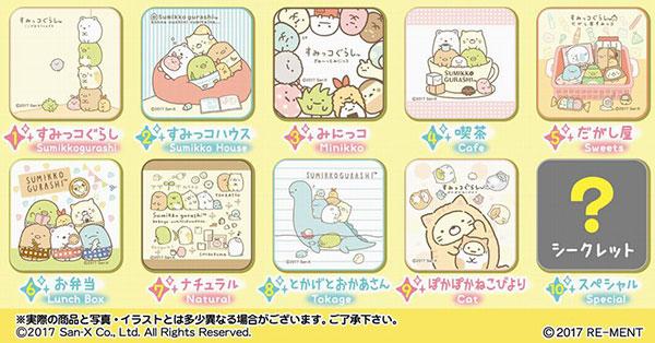 Sumikko Gurashi - Anniversary DokiDoki Mini Towel 10Pack BOX(Back-order)(すみっコぐらし アニバーサリーどきどきミニタオル 10個入りBOX)