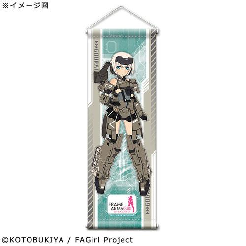 Frame Arms Girl - Mini Wall Scroll: Gourai(Released)(フレームアームズ・ガール ミニタペストリー 轟雷)