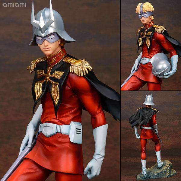 Gundam Guys Generation - Mobile Suit Gundam: Char Aznable 1/8 Complete Figure(Released)(ガンダム・ガイズ・ジェネレーション 機動戦士ガンダム シャア・アズナブル 1/8 完成品フィギュア)