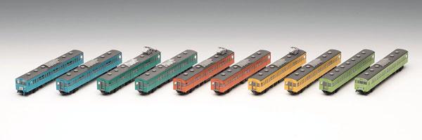 98974 〈限定品〉JR 103系通勤電車(山手線おもしろ電車)セット(10両)[TOMIX]【送料無料】《取り寄せ※暫定》
