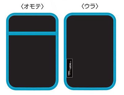 New ニンテンドー2DS LL専用 スリップインポーチ ブラック(New Nintendo 2DS LL Slip-in Pouch / Black(Back-order))