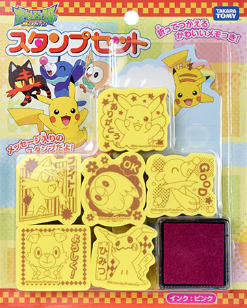 Pokemon Sun and Moon - Stamp Set(Back-order)(ポケットモンスター サン&ムーン スタンプセット)