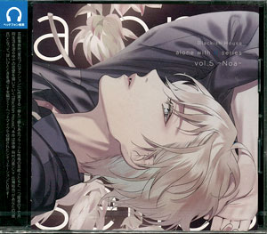 CD Blackish House alone with U series vol.5 -Noa- / Yuya Hirose(Back-order)(CD Blackish House alone with U series vol.5 ~Noa~ / 広瀬裕也)