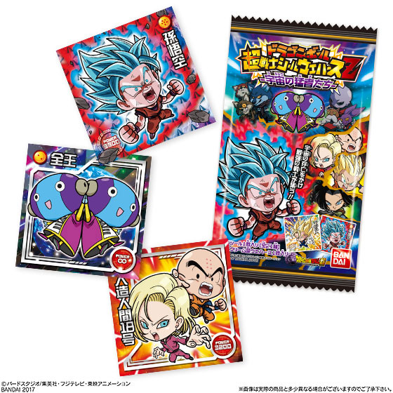 Dragon Ball - Chou Senshi Sticker Wafer Z Uchuu no Mosa-tachi 20Pack BOX (CANDY TOY)(Released)(ドラゴンボール 超戦士シールウエハースZ 宇宙の猛者たち 20個入りBOX (食玩))