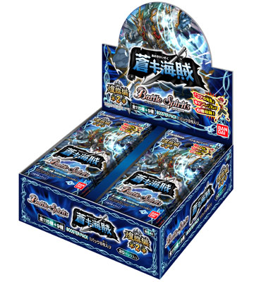 Battle Spirits - Kourin Hen Chap.2 Booster Pack -Aoki Kaizoku- [BS41] 20Pack BOX(Released)(バトルスピリッツ 煌臨編 第2章 ブースターパック ~蒼キ海賊~ [BS41] 20パック入りBOX)