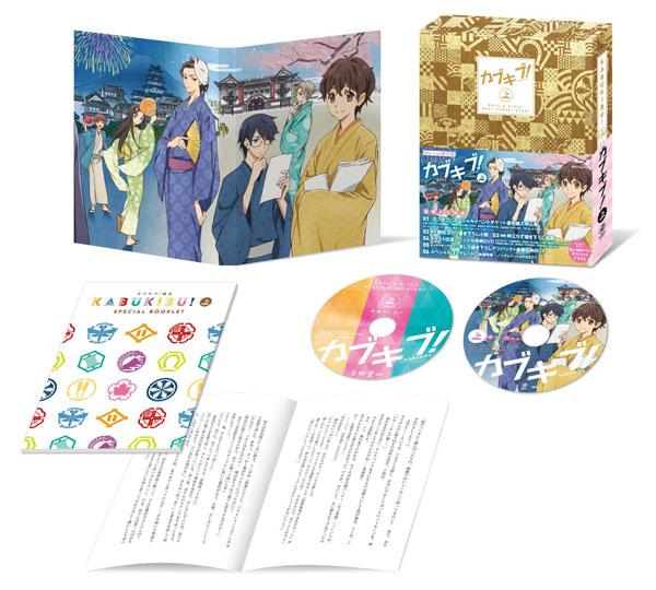 注文割引 BD カブキブ! Blu-ray カブキブ! Blu-ray BD BOX上巻 (Blu-ray Disc)[KADOKAWA]《取り寄せ※暫定》, ベストプライス ラック:533063f1 --- az1010az.xyz