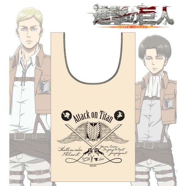 Attack on Titan - Marche Bag (Erwin & Levi)(Released)(進撃の巨人 マルシェバッグ(エルヴィン&リヴァイ))