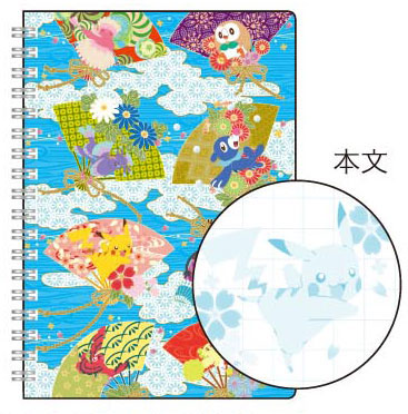"Pokemon - ""Miyabi Series"" B6 Spiral Notebook: Dancer's Fan(Released)(POKEMON 雅シリーズ B6リングノート 舞扇)"