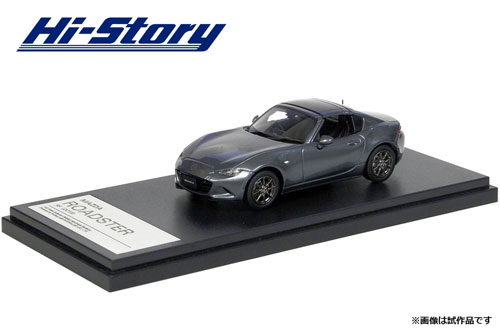 1/43 MAZDA ROADSTER RF (2016) マシーングレープレミアムメタリック(1/43 MAZDA ROADSTER RF (2016) Machine Gray Premium Metallic(Released))