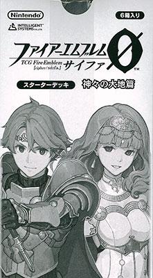 "TCG Fire Emblem Cipher - Starter Deck ""Kamigami no Daichi Hen"" 6Pack BOX(Released)(TCGファイアーエムブレム0(サイファ) スターターデッキ「神々の大地篇」 6パック入りBOX)"