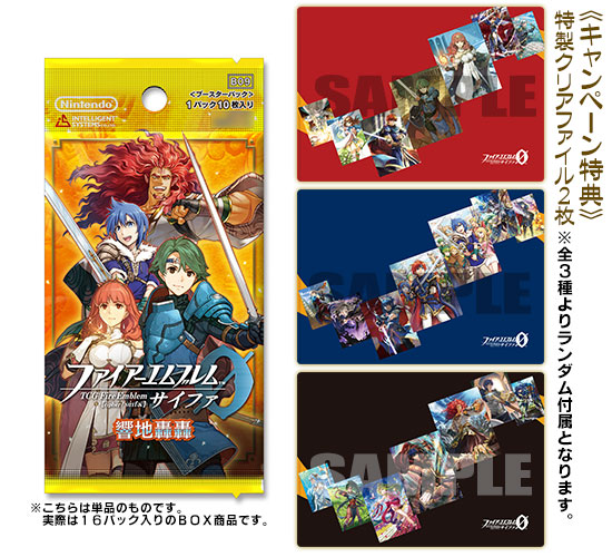 "[Bonus] TCG Fire Emblem Cipher - Booster Pack ""Kyouchigougou"" 16Pack BOX(Released)(【特典】TCGファイアーエムブレム0(サイファ) ブースターパック「響地轟轟」 16パック入りBOX)"