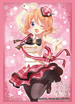 """Bushiroad Sleeve Collection High Grade Vol.1315 Is the order a rabbit?? """"Cocoa"""" Part.3 Pack(Released)(ブシロードスリーブコレクション ハイグレード Vol.1315 ご注文はうさぎですか??『ココア』Part.3 パック)"""