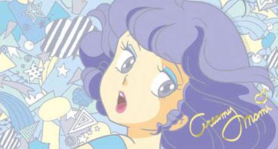 Creamy Mami - Multi Foundation Pact: MagicalBlue(Back-order)(クリィミーマミ マルチファンデパクト MagicalBlue)