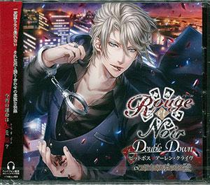 CD Rouge et Noir Double Down Pitboss Arlen Clive / Tetrapod Noboru(Released)(CD Rouge et Noir Double Down ピットボス アーレン・クライヴ / テトラポッド登)