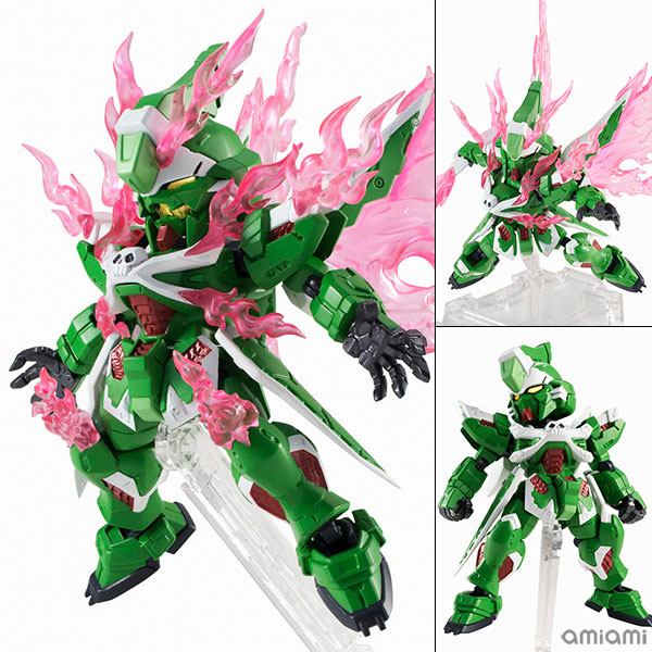 "NXEDGE STYLE [MS UNIT] Phantom Gundam ""Mobile Suit Crossbone Gundam Ghost""(Pre-order)(NXEDGE STYLE [MS UNIT] ファントムガンダム 『機動戦士クロスボーン・ガンダム ゴースト』)"