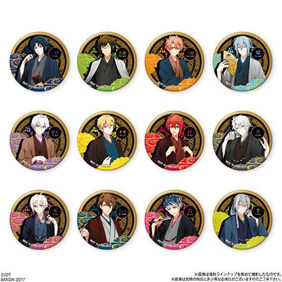 Idolish 7 - Wasou Danshi Trade Can Badge 16Pack BOX (CANDY TOY)(Released)(アイドリッシュセブン 和装男子トレード缶バッジ 16個入りBOX (食玩))