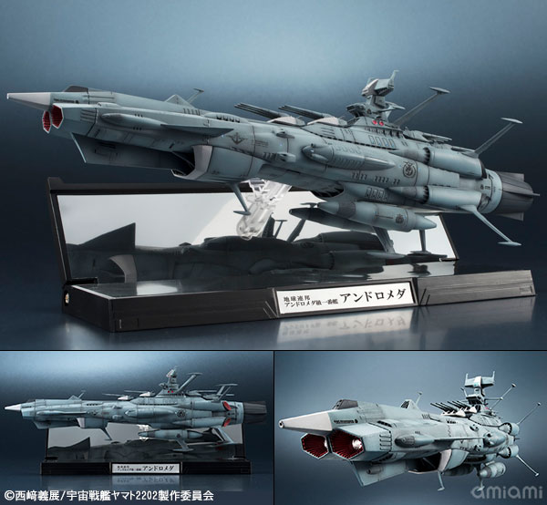 """Kikan Taizen 1/2000 U.N.C.F. AAA-1 Andromeda """"Space Battleship Yamato 2202: Warriors of Love""""(Pre-order)(輝艦大全 1/2000 地球連邦アンドロメダ級一番艦アンドロメダ 『宇宙戦艦ヤマト2202 愛の戦士たち』)"""