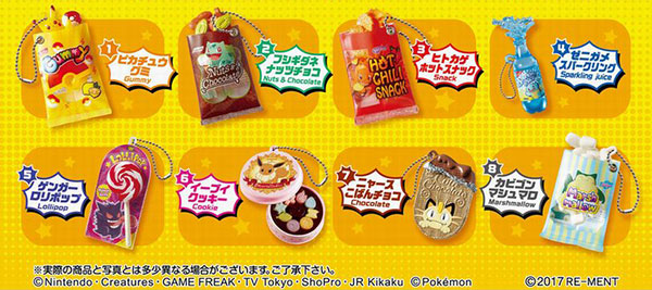 Pokemon - Candy & Snack Mascot 8Pack BOX (CANDY TOY)(Released)(ポケットモンスター Candy&Snackマスコット 8個入りBOX (食玩))