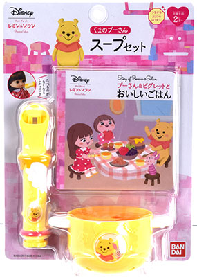 Remin & Solan - Care: Winnie the Pooh Soup Set(Released)(レミン&ソラン おせわ:くまのプーさん スープセット)