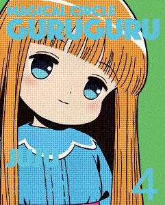 【逸品】 BD 4 魔法陣グルグル 4 (Blu-ray BD Disc)[KADOKAWA]《取り寄せ※暫定》, 垂水市:ce1ba290 --- demo.merge-energy.com.my