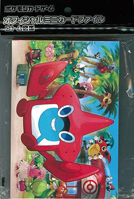 Pokemon Card Game - Mini Card File Rotom Zukan(Released)(ポケモンカードゲーム ミニカードファイル ロトム図鑑)