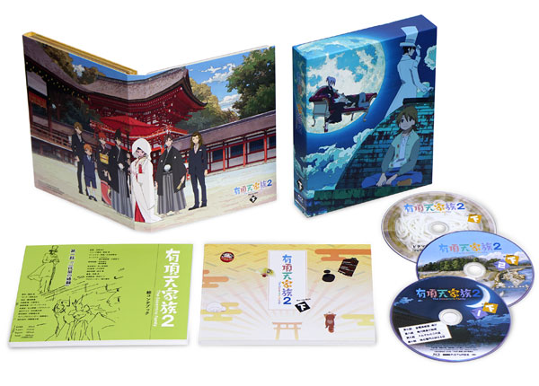 BD 有頂天家族2 Blu-ray BOX 下巻[DMM pictures]《取り寄せ※暫定》