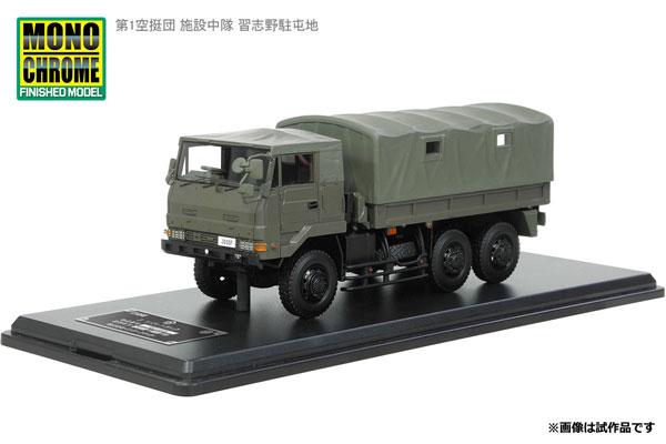 【新品本物】 1 1/43/43 施設中隊 3.5tトラック(SKW477型) 第1空挺団 3.5tトラック(SKW477型) 施設中隊 習志野駐屯地[モノクローム]《在庫切れ》, 三郷町:67c35dcf --- kventurepartners.sakura.ne.jp