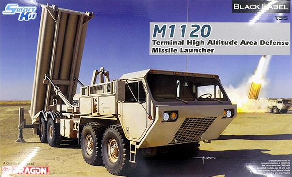1/35 アメリカ軍 M1120 THAAD(サード)ミサイルランチャー プラモデル[ブラックラベル]《取り寄せ※暫定》
