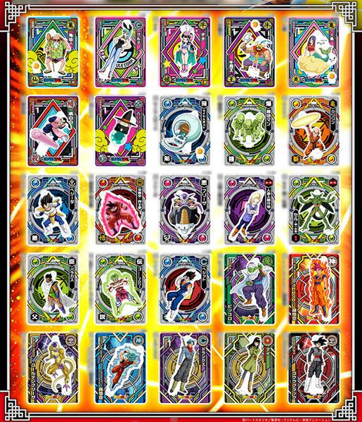 ドラゴンボール超 アクリルdeカード 第1弾 20個入りBOX[Brujula]《取り寄せ※暫定》