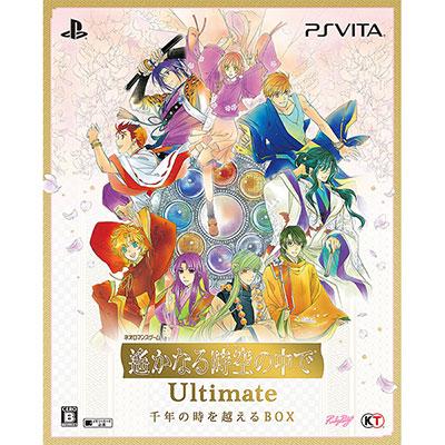 PS Vita 遙かなる時空の中で Ultimate 千年の時を越えるBOX[コーエーテクモゲームス]【送料無料】《発売済・在庫品》