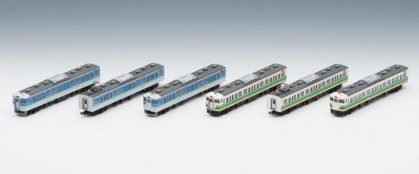 98983 〈限定品〉しなの鉄道 115系電車(S7編成初代長野色・S15編成)セット(6両)[TOMIX]【送料無料 98983】《取り寄せ※暫定》, アウトドア&輸入雑貨 レプマート:efe1f8ab --- pecta.tj