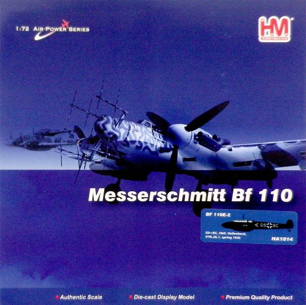 "1/72 Bf-110 E-2""第1夜間戦闘航空団""[ホビーマスター]《在庫切れ》"
