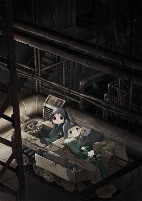 公式の  BD 少女終末旅行 1 1 BD (Blu-ray 少女終末旅行 Disc)[KADOKAWA]《取り寄せ※暫定》, はんこ奉行:c66e243c --- canoncity.azurewebsites.net