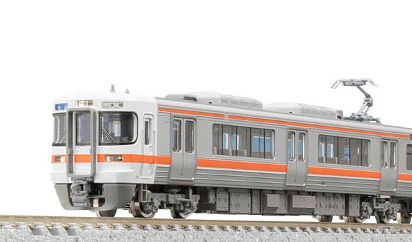 98228 98228 JR 313 313 JR 0系近郊電車基本セット(4両)[TOMIX]《取り寄せ※暫定》, ロボットショップ:b59bb4d6 --- officewill.xsrv.jp