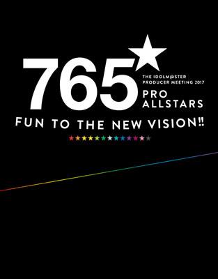 激安通販の BD THE IDOLM@STER PRODUCER MEETING 2017 new vision!!- 2017 765PRO ALLSTARS -Fun to the new vision!!- Event Blu-ray PERFECT BOX[ランティス]《取り寄せ※暫定》, 北海道マルシェ:9472edc6 --- canoncity.azurewebsites.net